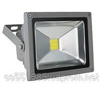 30Вт, (225х185х125мм) - Прожектор светодиодный (LED) Realux (Реалюкс)