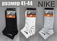 """Носки мужские СЕТКА """"Nike"""" ассорти 41-44 размер короткие НМЛ-97"""