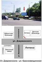 Рекламный щит 3х6, СР1031А