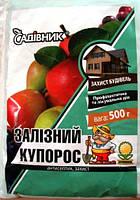 Железный Купорос,500 гр (Садiвник/Агрохiмпак)