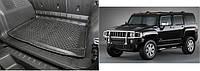 Коврик в багажник Hummer (Россия – США)
