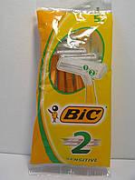 Станок мужской одноразовый для бритья BiC 2 Sensitive 5 шт. Бик сенсетив оригинал