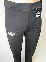 Молодежные спортивные штаны.