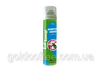 """Аерозоль-репелент для дорослих """"Кыш Комар!"""", захист 4 години. 60 гр"""