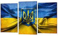 Модульная картина 400 Герб та прапор України