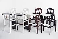 Детское кресло для кормления Белое + Венге