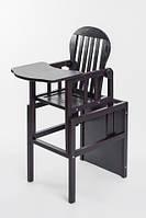 Детское кресло для кормления Венге