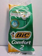 Станок мужской одноразовый BiC 2 Comfort 5 шт. Бик 2 комфорт Оригинал