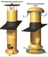 Вентиляційні шахти