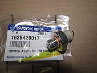 Датчик давления масла (производитель SsangYong) 1625420017