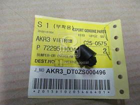 Отбойник двери ACTYON (пр-во SsangYong) 7229511004