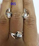 Серебряный комплект с золотыми вставка серьги и кольцо, фото 2
