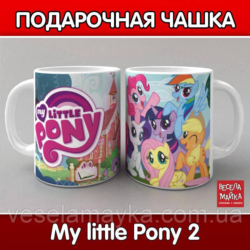 Чашка My Little Pony 2