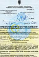 Сертифікати якості на продукцію бренду Powerful Progress