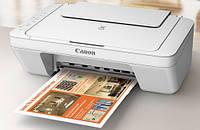 Принтер  Canon PIXMA MG2950