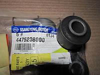 Втулка стойки стабилизатора переднего (производитель SsangYong) 4475208000
