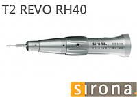 Наконечник микромоторный прямой T2 REVO RH 40, редукция 1:1, с переходником на угловые боры (Sirona)