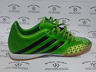 Футзалки Adidas Predator Absolado LZ
