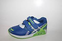 Кроссовки подростковые оптом. Спортивная обувь для мальчиков от Lion 8891-5 (31-36)