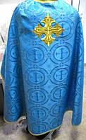 Облачение (цвет голубой)