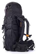 Туристический рюкзак  HI-TEC Tascor 65 Л, фото 3