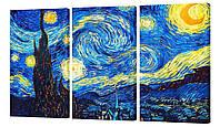 Модульная картина 200 Звёздная ночь Ван Гога