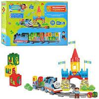 Детская развивающая игра конструктор 86 деталей: буквы, цифры, свет, звук