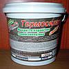 ТЕРМОСИЛАТ Стандарт Покрытие теплоизоляционное керамическое 5 л