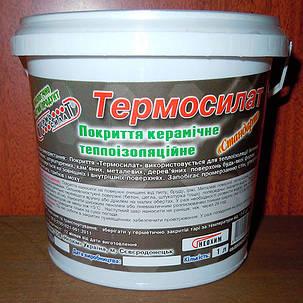 ТЕРМОСИЛАТ Стандарт Покрытие теплоизоляционное керамическое 5 л, фото 2