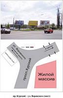 Рекламный щит 3х6, СР1047Б