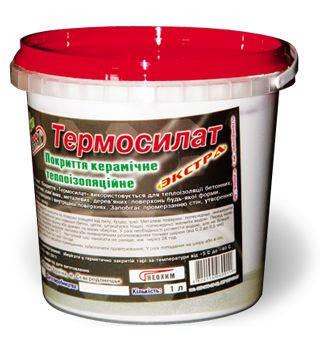 ТЕРМОСИЛАТ Экстра 10 л Покрытие теплоизоляционное керамическое, фото 2