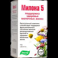 """""""Милона-5"""" №100. Для здоровья молочных желез"""