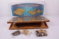 Шахматы деревянные (бамбук) +нарды 2в1 MS 15635, 40*21*4 см