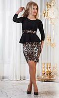 Оригинальное женское платье-баска с леопардовой юбкой и поясом рукав три четверти трикотаж