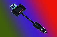 Автомобильный FM-модулятор CM 910 U