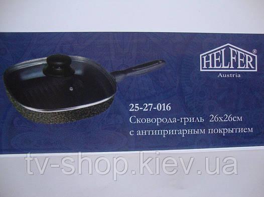Сковорода-гриль Helfer