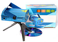 Мощный лазерный проектор, диско LASER K4 4/1 стробоскоп