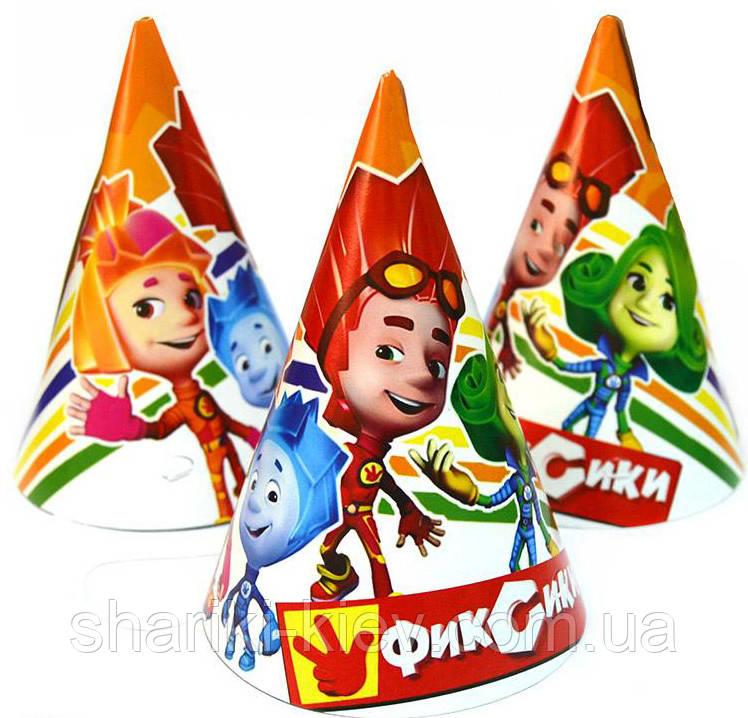 Колпаки средние Фиксики 10 шт. бумажные на День рождения в стиле Фиксики
