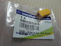 Предохранитель (производитель SsangYong) 96093CD26A
