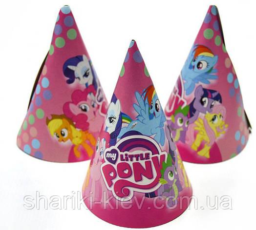 Колпаки средние Литл Пони 10 шт. бумажные на День рождения в стиле Литл Пони, фото 2