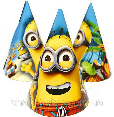 Колпаки средние Миньоны 10 шт. бумажные на День рождения в стиле Миньоны, фото 2