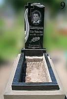 """Пам'ятник гранітний  """" Рушник"""""""