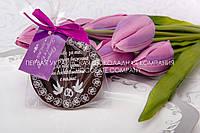 Шоколадная медаль - благодарность  для гостей