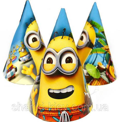 Колпаки большие Миньоны 10 шт. бумажные на День рождения в стиле Миньоны, фото 2
