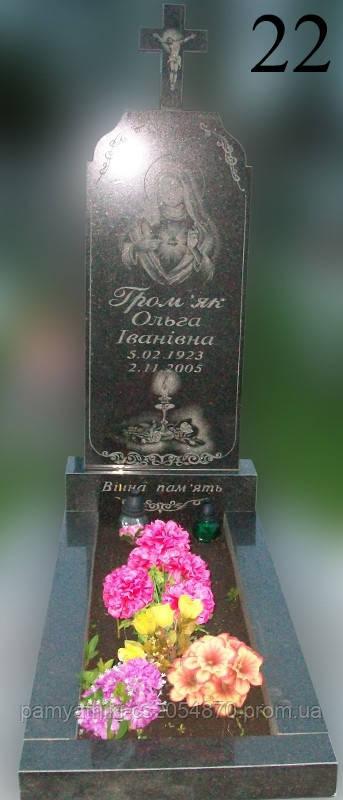 Пам'ятник фігурний з хрестом зверху