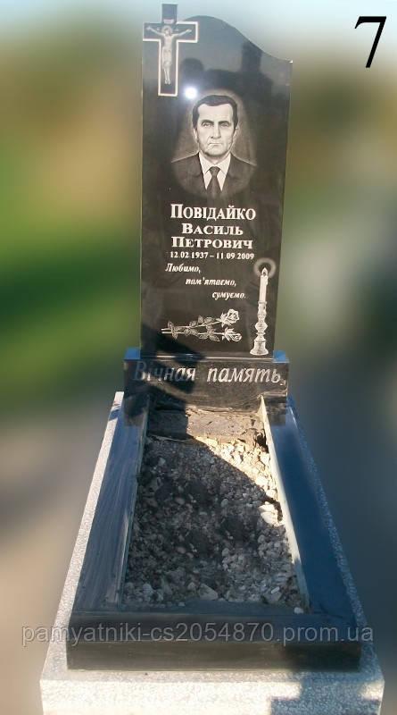Пам'ятник хрест з хвилькою
