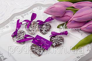 Весільний шоколад у вигляді серця