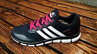 Спортивные мужские кроссовки Adidas красный шнурок