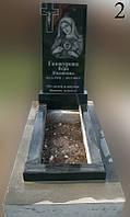 Пам'ятник рівний, без вирізки