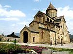 """Экскурсионный тур в Грузию """"Грузинские города-легенды: Тбилиси – Батуми"""" на 6 дней / 5 ночей, фото 4"""
